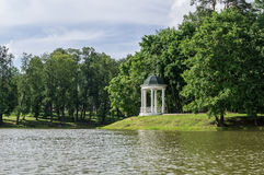 City Park in the Russian city of Obninsk of the Kaluga region. Stock Photos