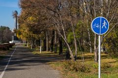 City park for walking with benches and road sign royalty free stock image