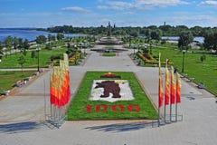 City park of Yaroslavl Royalty Free Stock Photo