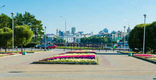 Park in Yekaterinburg, Russia Royalty Free Stock Photos