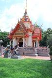 The city pillar shrine Royalty Free Stock Image