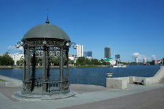 City Pond. Iset River. Gazebo. Stock Photo