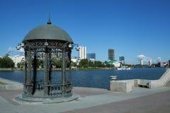 City Pond. Iset River. Gazebo. Stock Photo