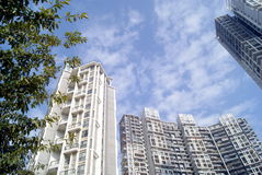 City residential buildings Royalty Free Stock Photo