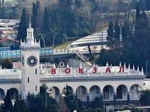 The city resort of Sochi. Russia. Train station royalty free stock photo