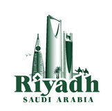 City of Riyadh Saudi Arabia Famous Buildings Stock Photos