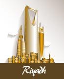 City of Riyadh Saudi Arabia Famous Buildings Stock Images