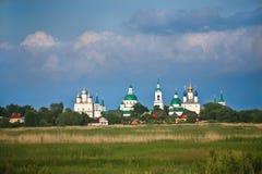 City of Rostov Veliky Royalty Free Stock Image