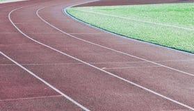 City Running track Stock Photo