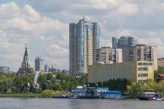 City of Samara with the Volga river. City of Samara, a Volga river in the summer Stock Photos
