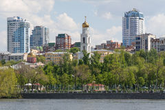 City of Samara with the Volga river. City of Samara, a Volga river in the summer stock image