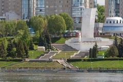 City of Samara with the Volga river. City of Samara, a Volga river in the summer Royalty Free Stock Photography