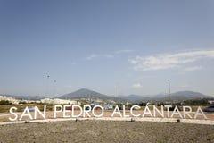 City of San Pedro de Alcantara, Andalusia, Spain. Gate to the city of San Pedro de Alcantara. Malaga Province, Andalusia, Spain Stock Photos