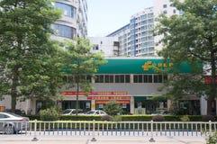 City scenery - china post office Royalty Free Stock Photos