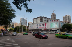 City scenery - gongbei taifeng Royalty Free Stock Photos