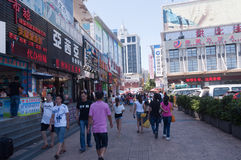 City scenery - lianhua street Gongbei Royalty Free Stock Image