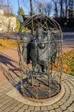 The city sculpture Bird Sirin Royalty Free Stock Photo