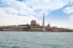 City Sevastopol. Obelisk in honour a city - hero Royalty Free Stock Images