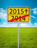 City sign new year. An image of a city sign with the message new year 2015 Stock Photo