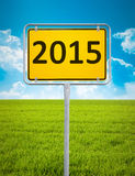City sign new year. An image of a city sign with the message new year 2015 royalty free illustration
