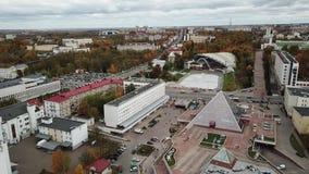 "City Slavic Bazaar. ""Slavonic Bazaar in Vitebsk"" - an international arts festival in Vitebsk. The goals of the festival are to unite the creative"