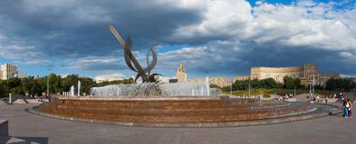 The city square with fountain in Moscow Stock Images