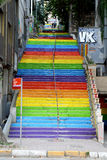 City Stair Painted with Rainbow Colors Stock Photos