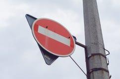 City street sign Stock Image