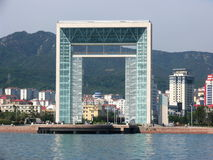 City view of weihai Stock Photography