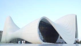 City Views Of Baku Azerbaijan