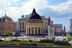 City views of Kazan Stock Image