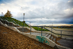 City views. City stairs and incoming autumn Stock Image