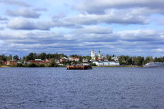 City on the Volga Royalty Free Stock Image