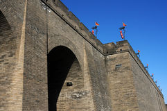 City wall of Xian, China Stock Photo