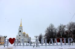 City winter landscape with a view of the Dormition Cathedral Assumption Cathedral from the cathedral square. Stock Photos