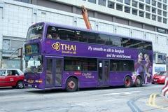 Cityflyer buss Royaltyfria Bilder