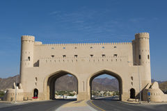 Citygate near Fort Bahla, Oman Stock Image