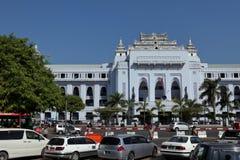 The Cityhall of Rangoon in Myanmar Royalty Free Stock Image
