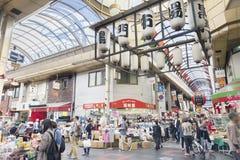 Cityscape av Osaka, Japan Arkivfoto