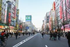 Cityscape av Tokyo Japan Royaltyfria Foton