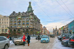 Cityscape of the historical center of St. Petersburg. Griboyedov canal Royalty Free Stock Images