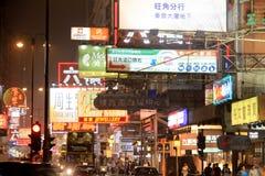Cityscape of Hong Kong Stock Photo