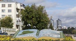 Cityscape i den fyrkantiga yekaterinburgen, ryssfederation Royaltyfria Bilder