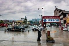 Cityscape of Miyajimaguchi Royalty Free Stock Photos