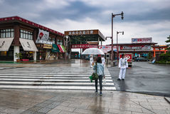Cityscape of Miyajimaguchi Royalty Free Stock Images