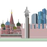Cityscape of Moscow Royalty Free Stock Photos