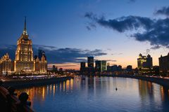 Cityscape of Moscow Stock Image