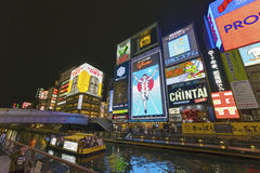 Cityscape of Osaka, Japan Royalty Free Stock Photos