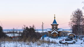 Cityscape of Petrozavodsk, Church of St. Ioann Bogoslov Stock Images