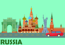 Cityscape of Russia with famous monument Royalty Free Stock Photography